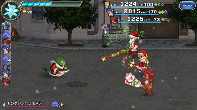 時空ノクリスマス