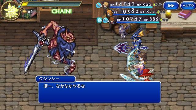 特別復刻イベント「七英雄クジンシー」