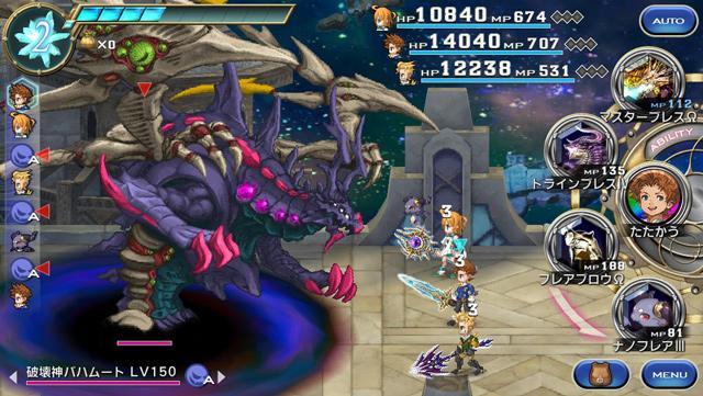 限界挑戦!破壊神竜Ⅵ