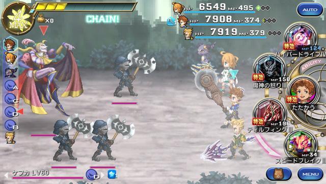 FF6:幻獣界