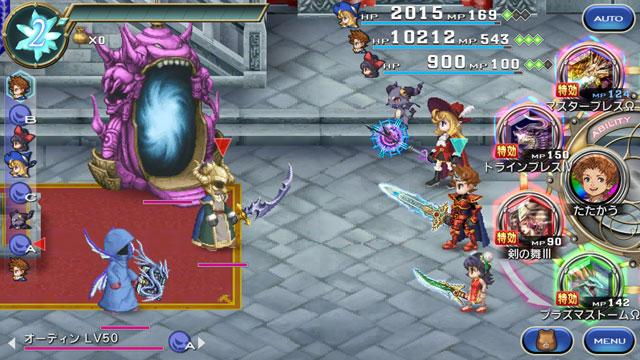 VS幻獣王と賢者