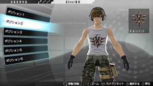 /theme/famitsu/freedomwars/images/tokuten/topics_20140529_2