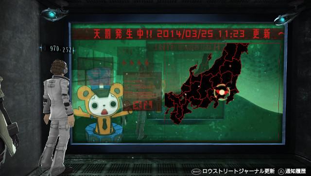 /theme/famitsu/freedomwars/images/yougo/tenbatsu001.jpg