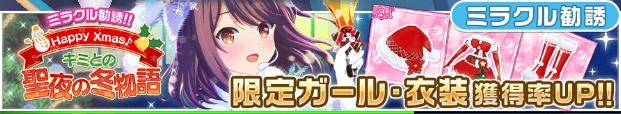 /theme/famitsu/gf-music/banner/seiya_banner.jpg