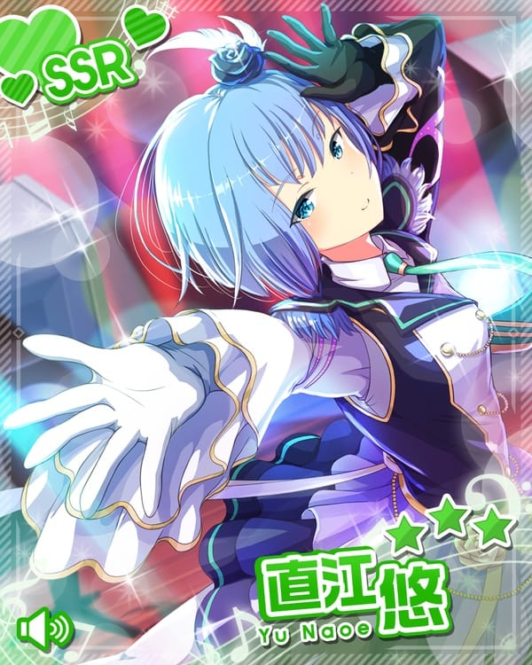 /theme/famitsu/gf-music/chara-card/0112-naoe-ssr