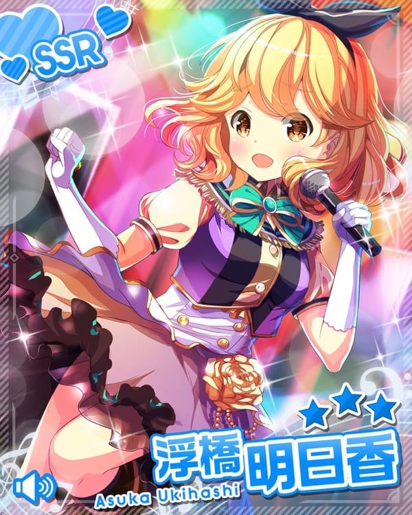 /theme/famitsu/gf-music/chara-card/0112-ukihashi-ssr