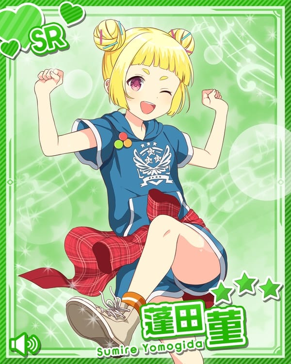 /theme/famitsu/gf-music/chara-card/0112-yomogida-sr