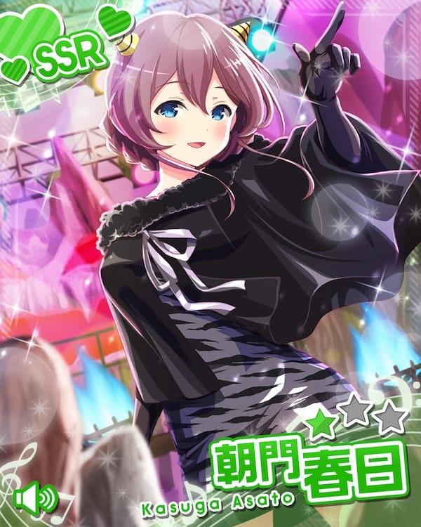 /theme/famitsu/gf-music/chara-card/0131-oni-asato-ssr1