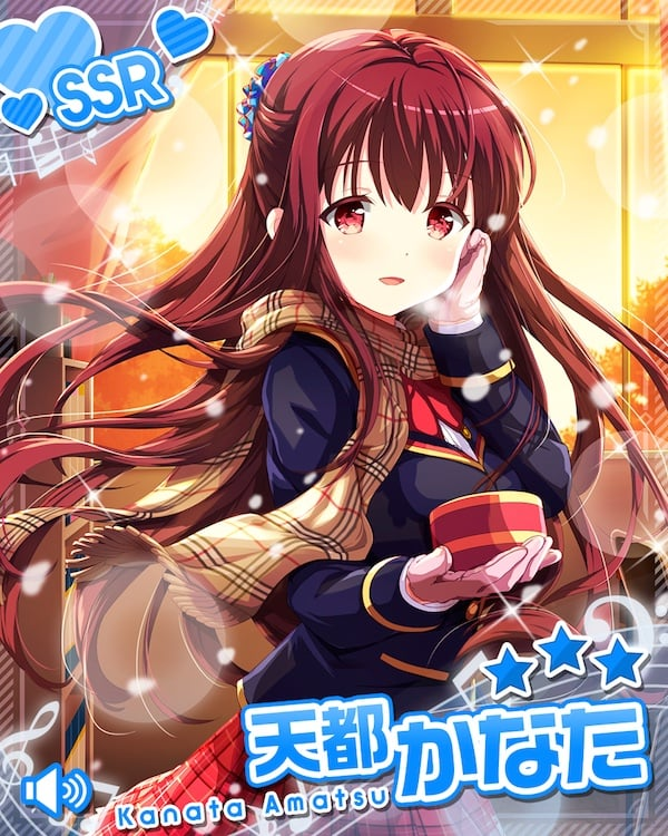 /theme/famitsu/gf-music/chara-card/0210_vd_amatsu_ssr.jpg