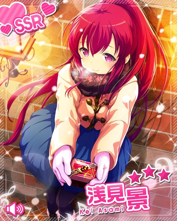 /theme/famitsu/gf-music/chara-card/0210_vd_asami_ssr