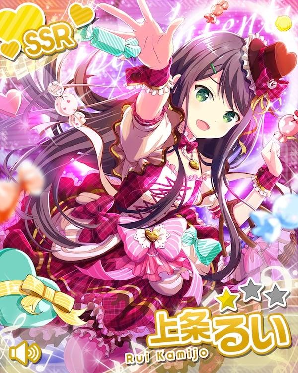 /theme/famitsu/gf-music/chara-card/0210_vd_kamijyou_ssr1
