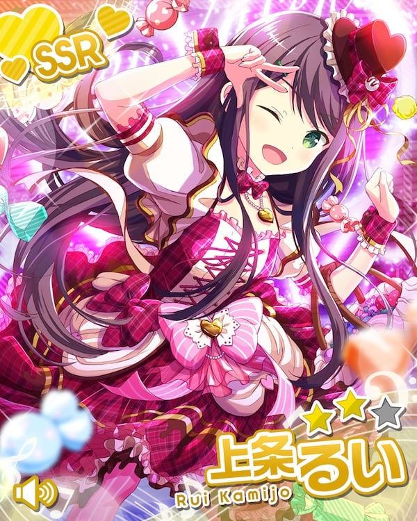 /theme/famitsu/gf-music/chara-card/0210_vd_kamijyou_ssr2