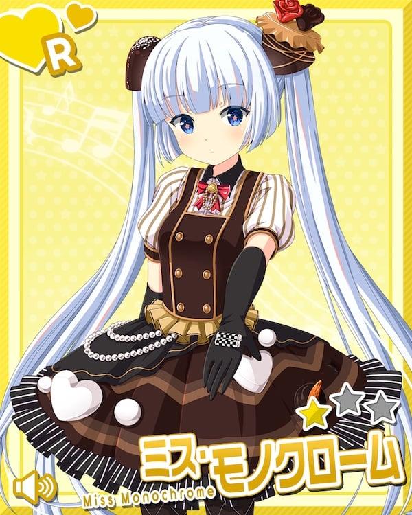 【バレンタイン】ミス・モノクローム【R1】