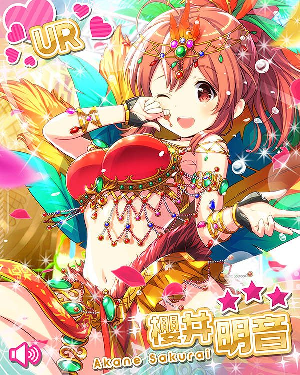 /theme/famitsu/gf-music/chara-card/0220_samba_sakurai_ur.jpg