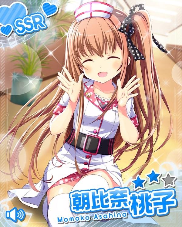 /theme/famitsu/gf-music/chara-card/0229_nurse_asahina_ssr2