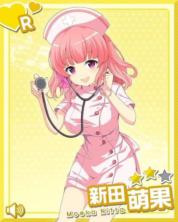 /theme/famitsu/gf-music/chara-card/0229_nurse_nitta_r2.jpg