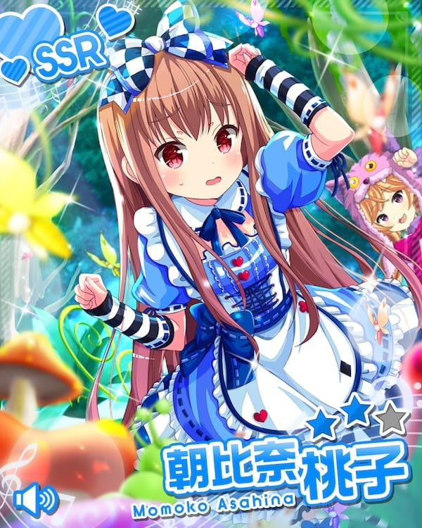 /theme/famitsu/gf-music/chara-card/alice-asahina-ssr2