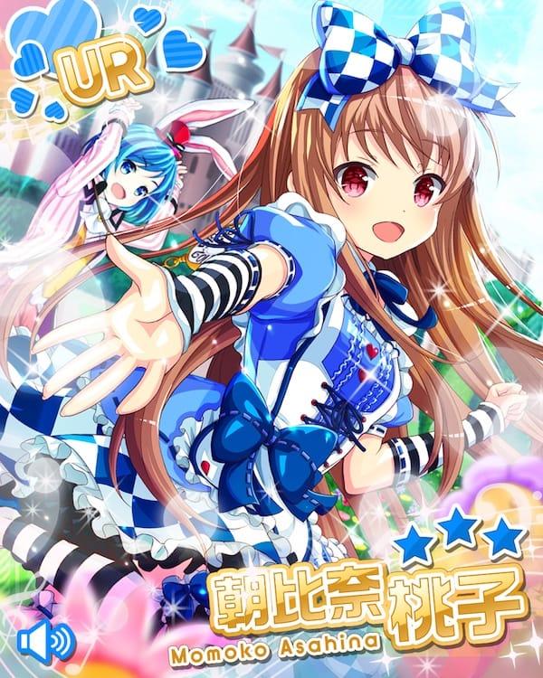 /theme/famitsu/gf-music/chara-card/alice-asahina-ur