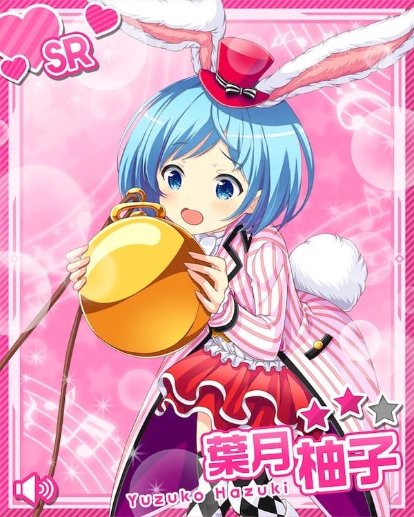 /theme/famitsu/gf-music/chara-card/alice-hazuki-sr2