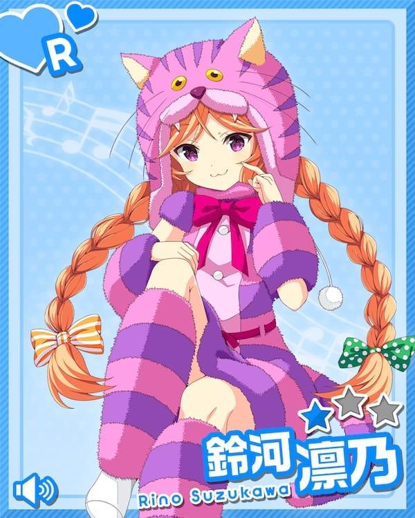 /theme/famitsu/gf-music/chara-card/alice-suzukawa-r1.jpg