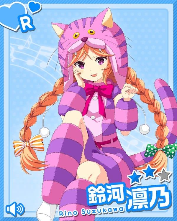 /theme/famitsu/gf-music/chara-card/alice-suzukawa-r2