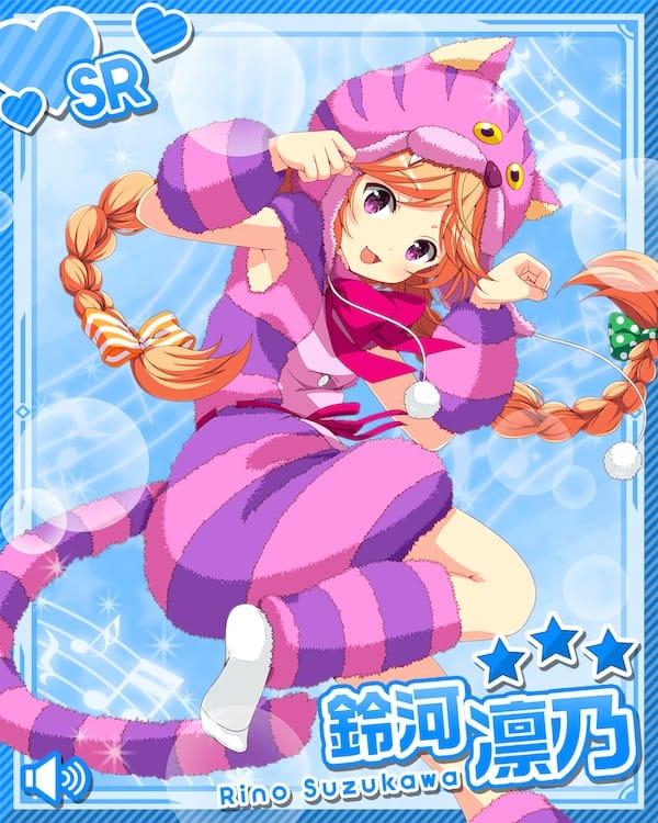 /theme/famitsu/gf-music/chara-card/alice-suzukawa-sr