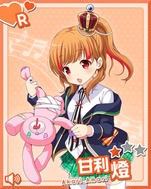 /theme/famitsu/gf-music/chara-card/amari-r1