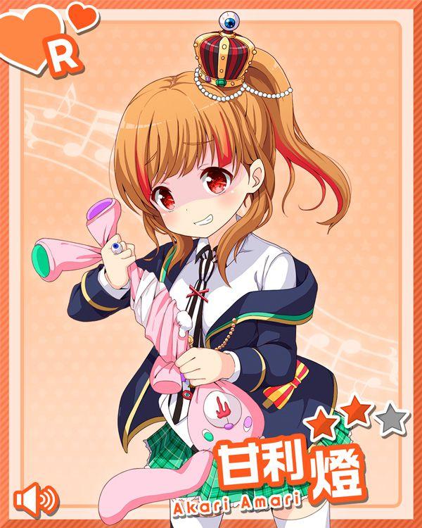 /theme/famitsu/gf-music/chara-card/amari-r2