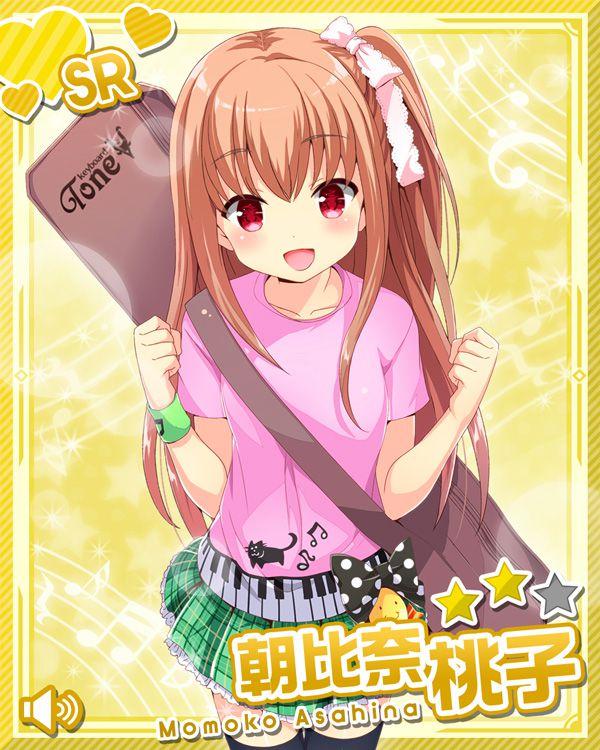 /theme/famitsu/gf-music/chara-card/asahina-sr2