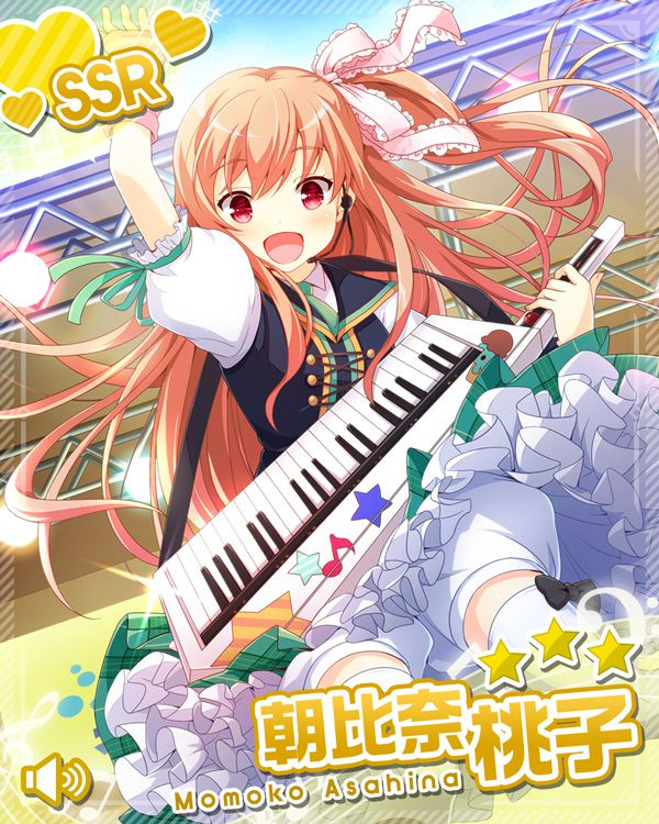 /theme/famitsu/gf-music/chara-card/asahina-ssr