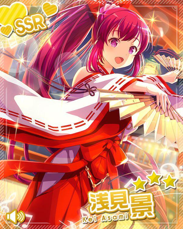 /theme/famitsu/gf-music/chara-card/asami-ssr
