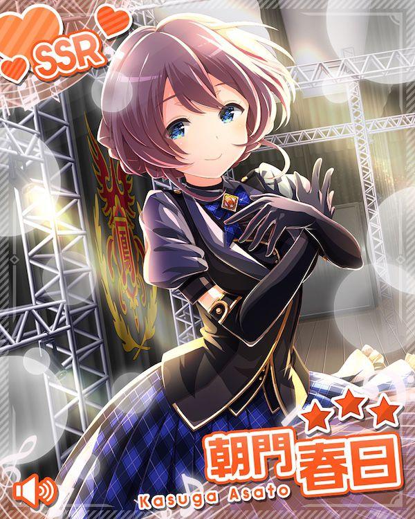 /theme/famitsu/gf-music/chara-card/asato-ssr