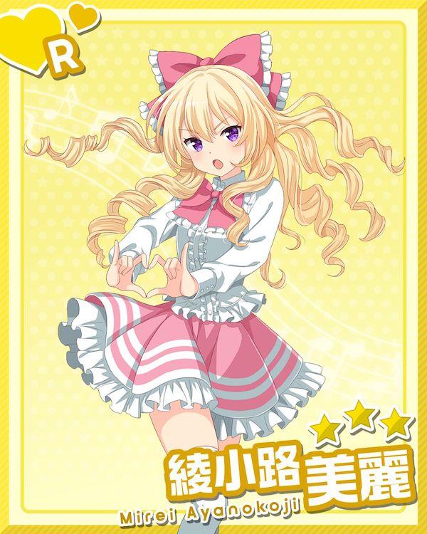 /theme/famitsu/gf-music/chara-card/ayanokouji-r