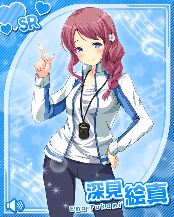 /theme/famitsu/gf-music/chara-card/fukami-sr-b