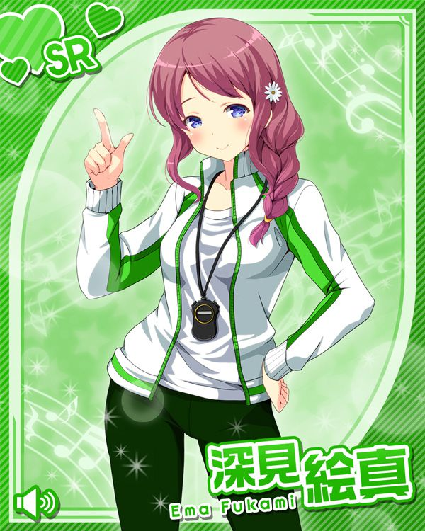 /theme/famitsu/gf-music/chara-card/fukami-sr-g.jpg