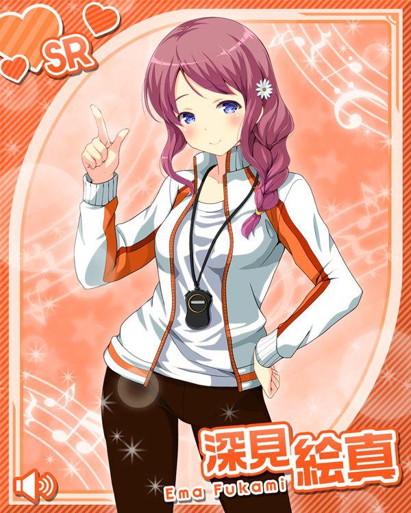 /theme/famitsu/gf-music/chara-card/fukami-sr-o.jpg