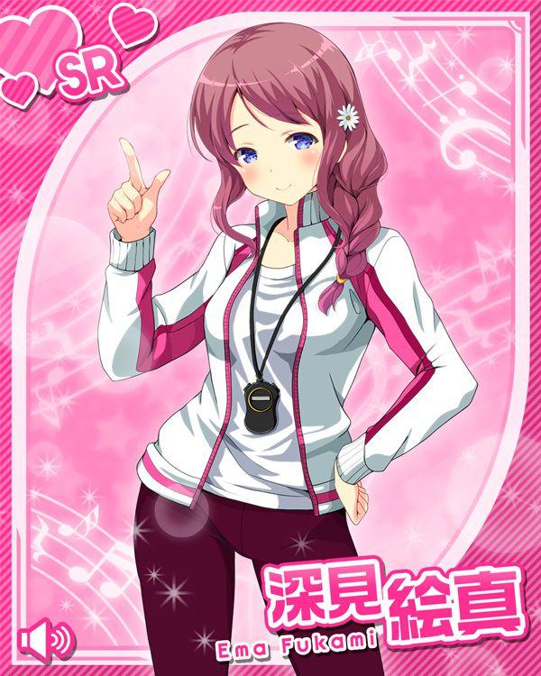 /theme/famitsu/gf-music/chara-card/fukami-sr-p.jpg