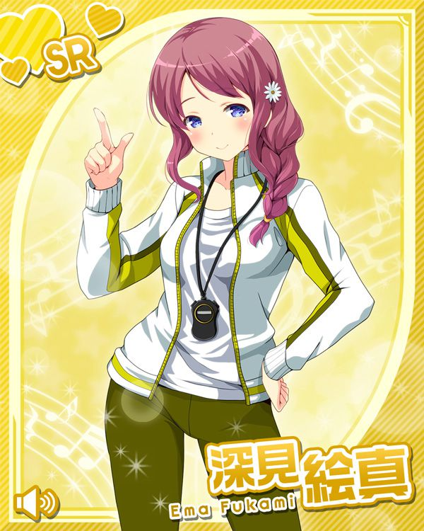 /theme/famitsu/gf-music/chara-card/fukami-sr-y
