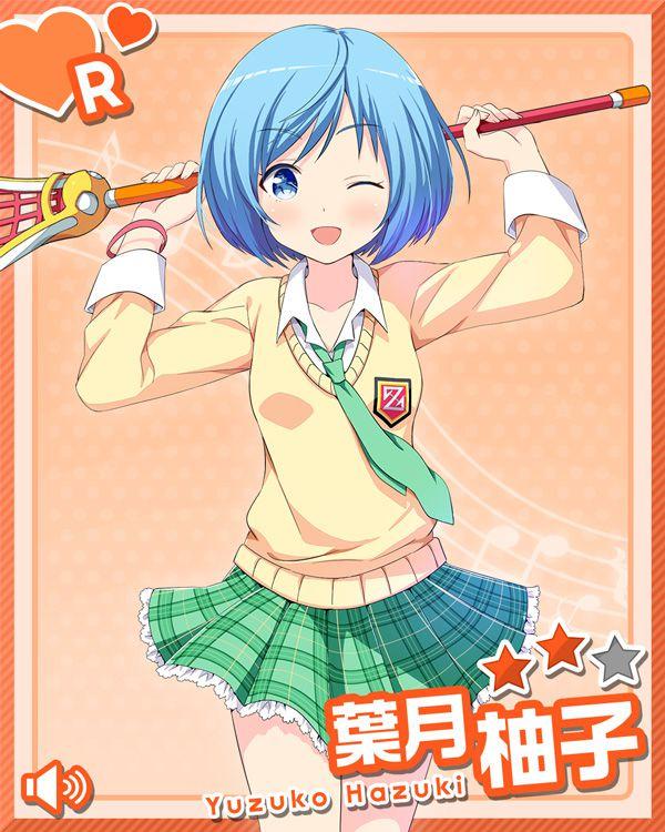 /theme/famitsu/gf-music/chara-card/hazuki-r2