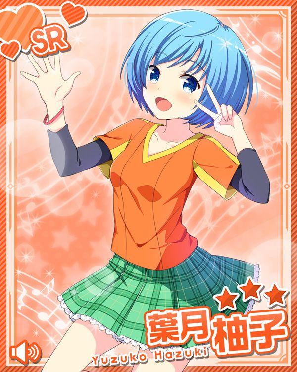 /theme/famitsu/gf-music/chara-card/hazuki-sr