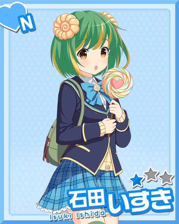 /theme/famitsu/gf-music/chara-card/ishida-n1