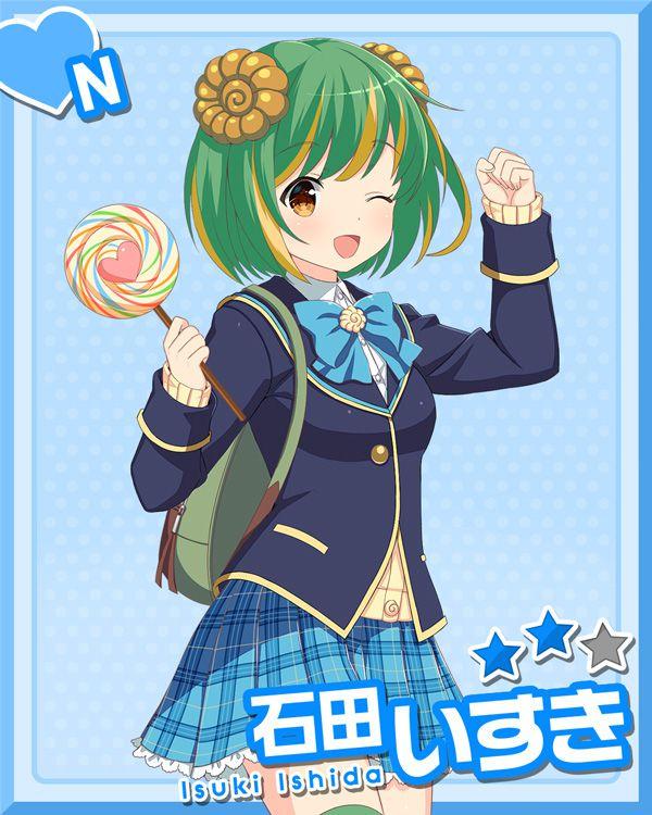 /theme/famitsu/gf-music/chara-card/ishida-n2