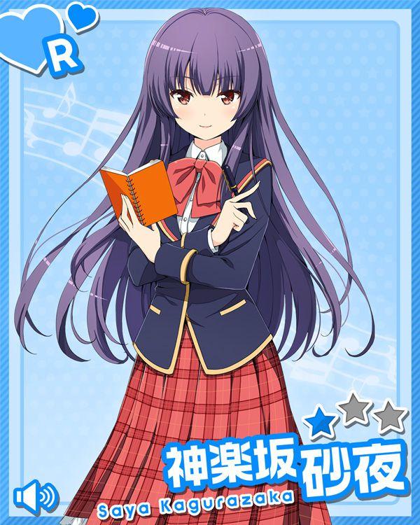 /theme/famitsu/gf-music/chara-card/kagurazaka-r1.jpg