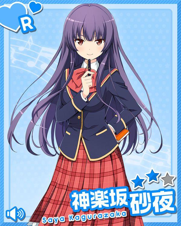 /theme/famitsu/gf-music/chara-card/kagurazaka-r2