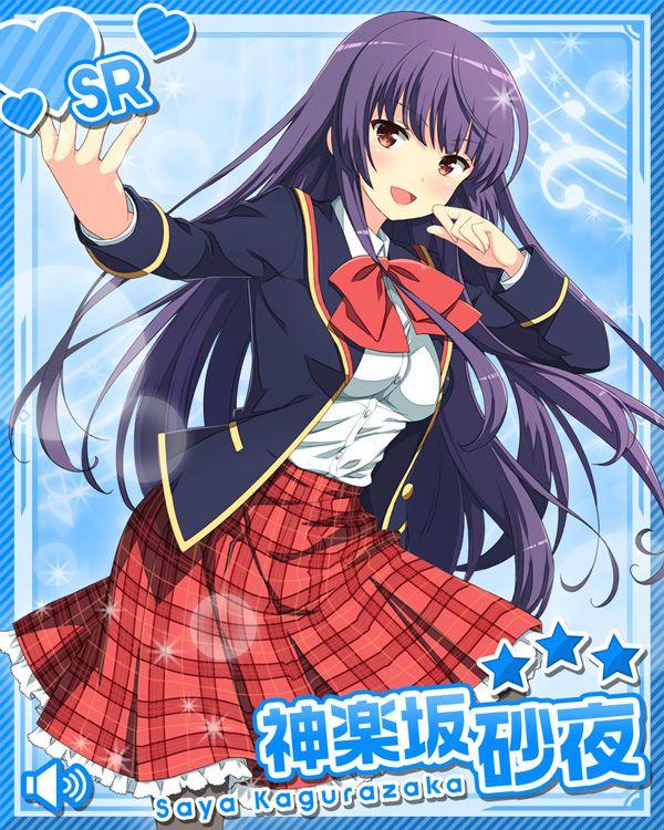 /theme/famitsu/gf-music/chara-card/kagurazaka-sr