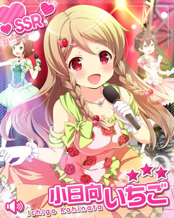 /theme/famitsu/gf-music/chara-card/kohinata-ssr.jpg
