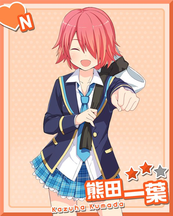 /theme/famitsu/gf-music/chara-card/kumada-n2.jpg