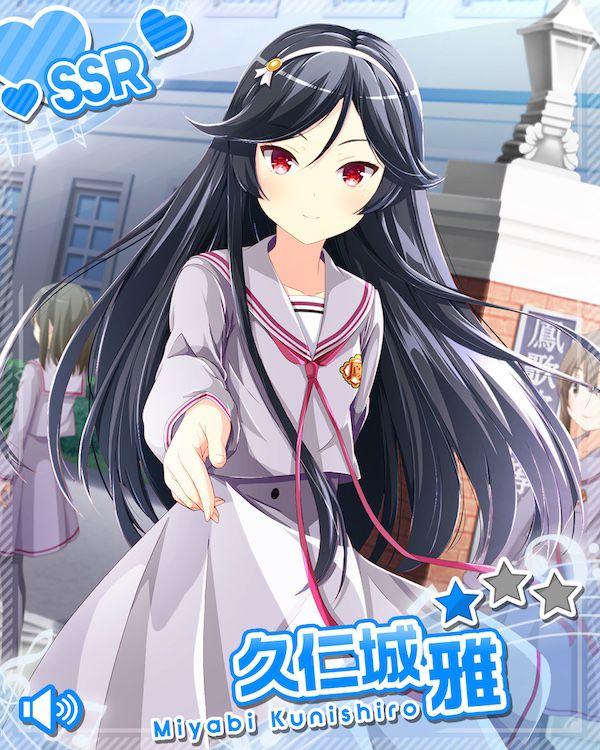/theme/famitsu/gf-music/chara-card/kunishiro-ssr1