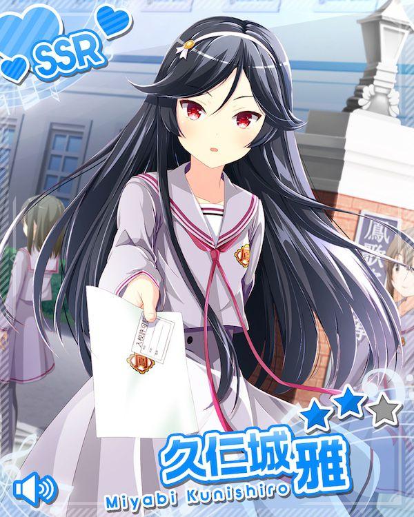 /theme/famitsu/gf-music/chara-card/kunishiro-ssr2