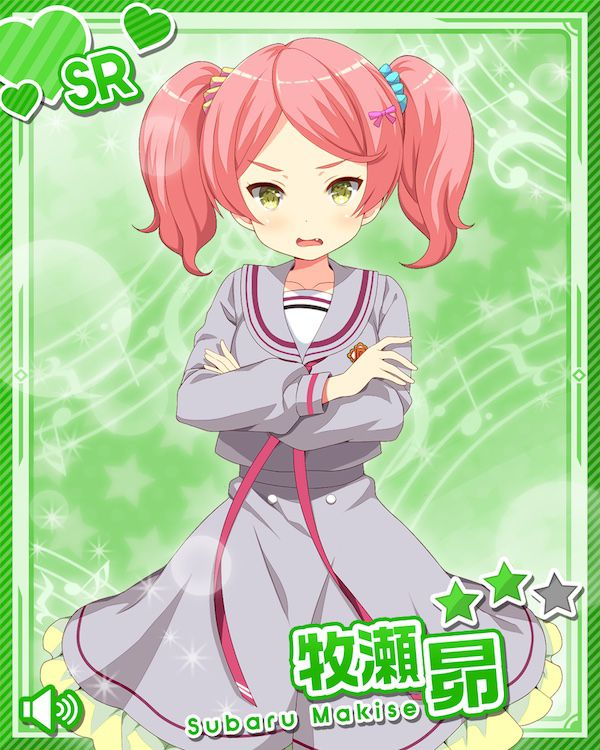 /theme/famitsu/gf-music/chara-card/makise-sr2.jpg